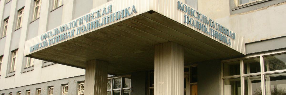 Вологда медицинские центры эль мед